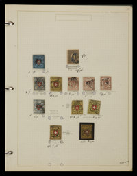 1843-1975, Collection of Switzerland. (Used)