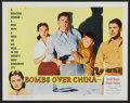 "Movie Posters:Adventure, Bombs Over China (Citation Films, R-1961). Lobby Cards (4) (11"" X14""). Adventure.. ... (Total: 4 Items)"