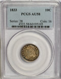 Bust Dimes: , 1833 10C AU58 PCGS. PCGS Population (23/98). NGC Census: (40/154).Mintage: 485,000. Numismedia Wsl. Price for NGC/PCGS coi...