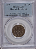Coins of Hawaii, 1879 12.5C T. Hobron Hawaii 12 1/2 Cent Token AU55 PCGS....