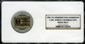 Expositions and Fairs, 1892-3 Medal IL Admission Pass-Washington E-40C, Worlds ColumbianExpo MS61 NGC. ...