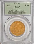 Liberty Eagles, 1859 $10 AU50 PCGS....