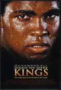 "Movie Posters:Sports, When We Were Kings (Gramercy, 1996). One Sheet (27"" X 40"") DS. Sports.. ..."