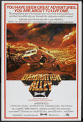 """Movie Posters:Science Fiction, Damnation Alley (20th Century Fox, 1977). Poster (40"""" X 60""""). Science Fiction.. ..."""