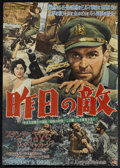 "Movie Posters:War, Yesterday's Enemy (Columbia, 1959). Japanese B2 (20"" X 28.5"").War.. ..."