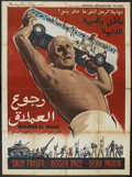 """Movie Posters:Science Fiction, War of the Colossal Beast (American International, 1958). French Arabic Grande (47"""" X 63""""). Science Fiction.. ..."""