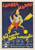 "Movie Posters:Comedy, Babes in Toyland (MGM, 1934). Italian Poster (25.5"" X 39"").. ..."