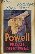 "Movie Posters:Crime, Private Detective 62 (Warner Brothers, 1933). Window Card (14"" X 22"").. ..."