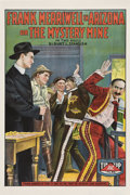 "Movie Posters:Action, Frank Merriwell in Arizona (Tip Top, 1910). One Sheet (27"" X 41"")....."