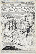 Original Comic Art:Splash Pages, George Tuska and Mike Esposito Iron Man #63 Splash Page 1Original Art (Marvel, 1973)....