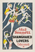 "Movie Posters, Mack Sennett Bathing Beauties Stock (Pathé, 1920s). One Sheet (27""X 41"").. ..."