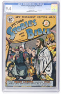 Golden Age (1938-1955):Religious, Picture Stories from the Bible New Testament #3 Gaines Filepedigree 4/12 (EC, 1946) CGC NM 9.4 Off-white pages....