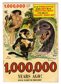 1,000,000 Years Ago #1 (St. John, 1953) Condition: VF