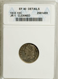 Bust Dimes: , 1833 10C --Cleaned--ANACS. XF40 Details. JR-1. NGC Census: (3/209).PCGS Population (14/188). Mintage: 485,000. Numismedia W...