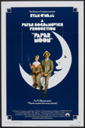 """Movie Posters:Comedy, Paper Moon (Paramount, 1973). One Sheet (27"""" X 41"""") Flat Folded. Comedy.. ..."""