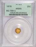 California Fractional Gold, 1876 25C Indian Octagonal 25 Cents, BG-799C, High R.4, MS65PCGS....