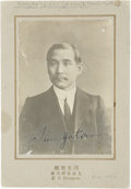 Autographs:Non-American, Sun Yat Sen Photograph Signed. Rare black and white bust image ofthe great revolutionary and political leader Sun Yat Sen, ...