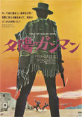 "Movie Posters:Western, For a Few Dollars More (United Artists, 1967). Japanese B2 (20"" X29"").. ..."