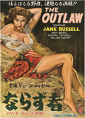 "Movie Posters:Western, The Outlaw (RKO, R-1952). Japanese B1 (30.75"" X 42"").. ..."