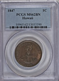 Coins of Hawaii, 1847 1C Hawaii Cent MS62 Brown PCGS....