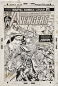 Original Comic Art:Covers, Jim Starlin and Frank Giacoia Avengers #120 Cover Original Art (Marvel, 1974)....