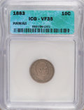 Coins of Hawaii: , 1883 10C Hawaii Ten Cents VF35 ICG. NGC Census: (14/242). PCGSPopulation (22/358). Mintage: 250,000. (#10979)...
