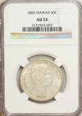 Coins of Hawaii: , 1883 50C Hawaii Half Dollar AU53 NGC. NGC Census: (13/209). PCGS Population (29/285). Mintage: 700,000. (#10991)...