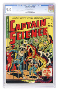 Captain Science #5 Bethlehem pedigree (Youthful Magazines, 1951) CGC VF/NM 9.0 Cream to off-white pages