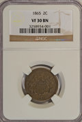 Two Cent Pieces: , 1865 2C VF30 NGC. NGC Census: (3/837). PCGS Population (6/585).Mintage: 13,640,000. Numismedia Wsl. Price for NGC/PCGS coi...