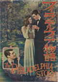 "Movie Posters:Romance, The Philadelphia Story (MGM, Post-War 1946). Japanese Poster (14.25"" X 20"").. ..."