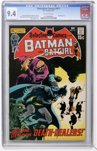 Detective Comics #411 (DC, 1971) CGC NM 9.4 Off-white pages