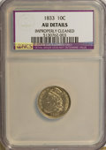 Bust Dimes: , 1833 10C --Improperly Cleaned--NCS. AU Details. NGC Census:(7/223). PCGS Population (14/160). Mintage: 485,000. Numismedia ...