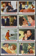 "Movie Posters:Comedy, The Americanization of Emily & Other Lot (MGM, 1964). Lobby Card Sets of 8 (2) (11"" X 14"") & One Sheet (27"" X 41""). Comedy.... (Total: 17 Items)"
