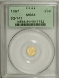 California Fractional Gold, 1867 25C Liberty Octagonal 25 Cents, BG-741, R.5, MS64 PCGS....