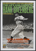 "Movie Posters:Sports, The Life and Times of Hank Greenberg (20th Century Fox, 1998). One Sheet (27"" X 40"") SS. Sports.. ..."