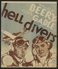 "Movie Posters:Adventure, Hell Divers Lot (MGM, 1932). Window Cards (2) (14"" X 22"" and 12"" X16""). Adventure.. ... (Total: 2 Items)"