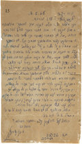 "Autographs:Non-American, David Ben-Gurion Autograph Letter Signed. One page, 4.75"" x 8.5"",written in Hebrew, Sde Boker, May 13, 1968. Ben-Gurion wri..."