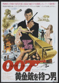 "Movie Posters:James Bond, The Man With the Golden Gun (United Artists, 1974). Japanese B2(20.25"" X 28.75""). James Bond.. ..."