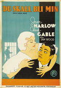 "Movie Posters:Drama, Hold Your Man (MGM, 1933). Swedish One Sheet (27.5"" X 39.5"").. ..."