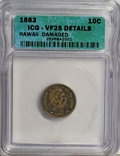 Coins of Hawaii: , 1883 10C Hawaii Ten Cents--Damaged--ICG. VF25 Details. NGC Census:(6/268). PCGS Population (30/406). Mintage: 250,000. (#...