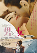 "Movie Posters:Romance, A Man and a Woman (Allied Artists, 1966). Japanese B2 (20"" X29"")...."