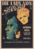 "Movie Posters:Film Noir, The Lady from Shanghai (Columbia, 1947). German A2 (16"" X 23"")....."