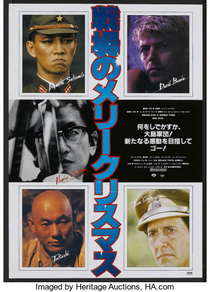 Merry Christmas Mr Lawrence.Merry Christmas Mr Lawrence Shockiku 1983 Japanese B2