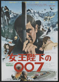 "Movie Posters:James Bond, On Her Majesty's Secret Service (United Artists, 1970). Japanese B2(20"" X 28.5""). James Bond.. ..."
