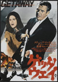 "Movie Posters:Action, The Getaway (Towa, 1972). Japanese B2 (20.25"" X 29""). Action.. ..."