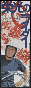 "Movie Posters:Documentary, On Any Sunday (Towa, 1972). Japanese STB (20"" X 58""). Documentary.. ..."