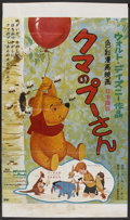 "Movie Posters:Animated, Winnie the Pooh and the Honey Tree (Buena Vista, 1966). Japanese Poster(36"" X 61.5""). Animated.. ..."
