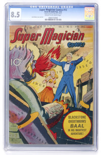 Super Magician Comics #12 (Street & Smith, 1943) CGC VF+ 8.5 Cream to off-white pages