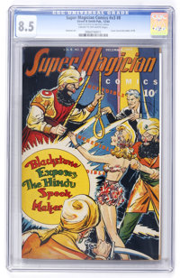Super Magician Comics V3#8 (Street & Smith, 1944) CGC VF+ 8.5 Cream to off-white pages
