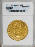 Early Eagles: , 1803 $10 Small Stars Reverse--Cleaned--ANACS. AU53 Details. NGC Census: (9/114). PCGS Population (13/100). Mintage: 15,017....